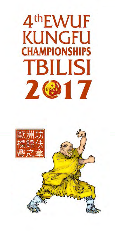 2017-European-Traditional-Championship-1